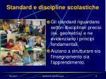 standard e discipline scolastiche