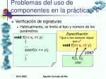 problemas del uso de componentes en la pr ctica ii