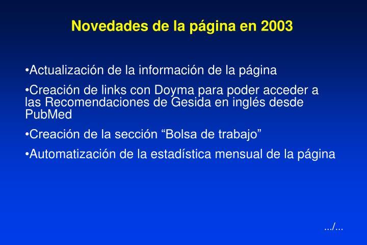 Novedades de la página en 2003