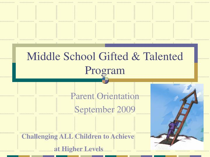 middle school gifted talented program