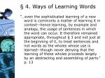 4 ways of learning words