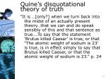 quine s disquotational theory of truth