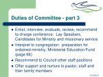 duties of committee part 3