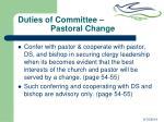duties of committee pastoral change