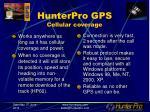 hunterpro gps cellular coverage