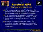 personal gps why order an evaluation kit