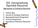 iii conceptualizing equitable education7
