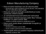 edison manufacturing company