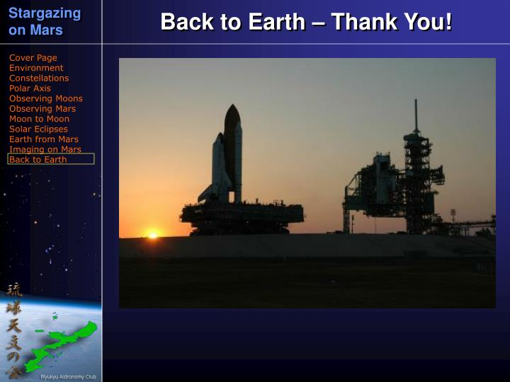 Back to Earth – Thank You!