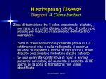 hirschsprung disease diagnosi clisma baritato