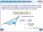 using the sine rule to find side lengths