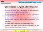 quantitative vs qualitative models i