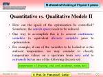 quantitative vs qualitative models ii
