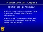 7 th edition 780 cmr chapter 3