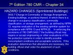 7 th edition 780 cmr chapter 341