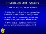 7 th edition 780 cmr chapter 37
