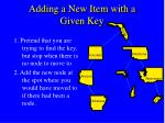 adding a new item with a given key