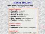 marmi italiani1