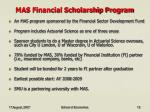 mas financial scholarship program