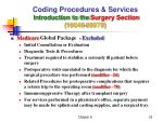 coding procedures services introduction to the surgery section 10040 6997915