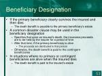beneficiary designation2