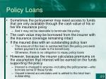 policy loans