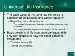 universal life insurance1