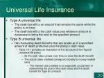 universal life insurance2