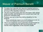 waiver of premium benefit