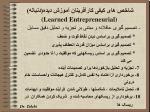 learned entrepreneurial1
