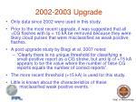 2002 2003 upgrade1