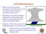 cg mechanisms3
