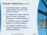 program objectives 1 of 3
