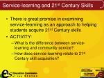 service learning and 21 st century skills