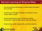 service learning at smyrna west