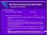 distrofia muscolare miotonica malattia di steinert2