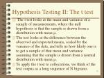 hypothesis testing ii the t test