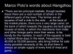 marco polo s words about hangzhou