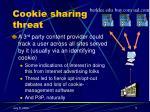 cookie sharing threat