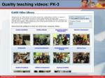 quality teaching videos pk 3
