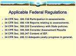 applicable federal regulations