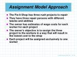 assignment model approach1