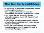 more than one optimal solution