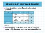 obtaining an improved solution3