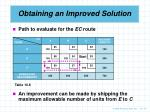 obtaining an improved solution5