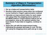 summary of steps in transportation algorithm minimization