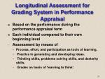 longitudinal assessment for grading system in performance appraisal