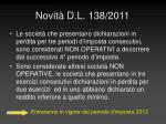 novit d l 138 2011