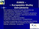 eures europejskie s u by zatrudnienia