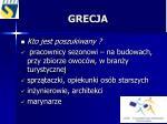 grecja2
